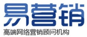 广州易营销贸易有限