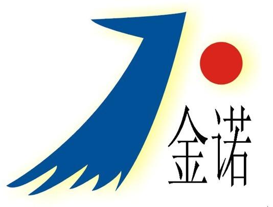 中国青岛崂山标志