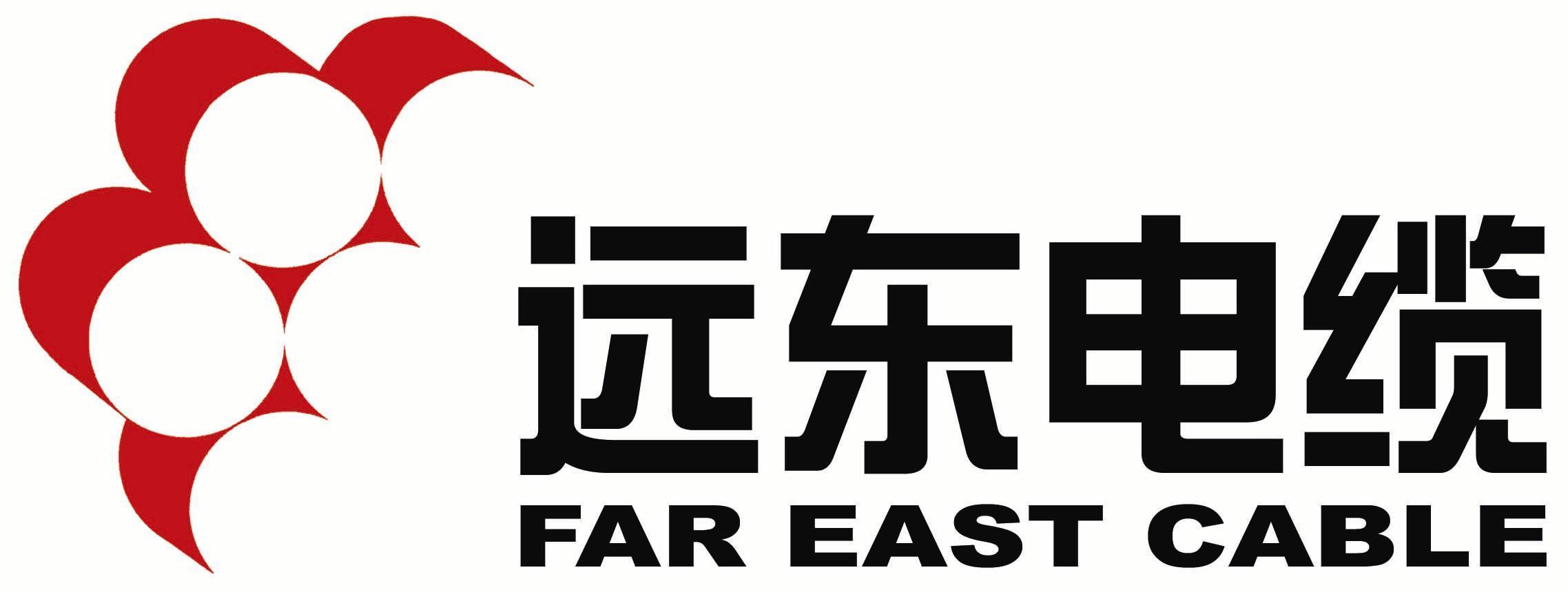 远东电缆设计图__企业logo标志_标志图标