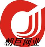 四川朝巨腾达金属丝网有限公司