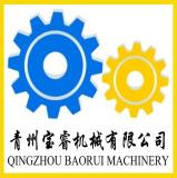 青州宝睿机械有限公司