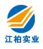 上海江柏实业发展有限公司