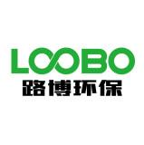青岛路博建业环保科技有限公司
