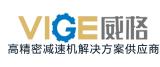 东莞市威格自动化设备有限公司