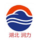 湖北润力专用汽车有限公司