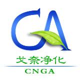 上海戈奈净化设备有限公司