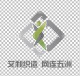 安平县艾利金属丝网制品有限公司