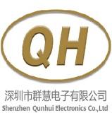 深圳市群慧电子有限公司
