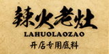 重庆市渝北区振业食品厂