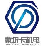 南京戴尔卡机电技术有限公司