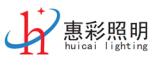 中山市惠彩照明科技有限公司