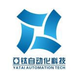 东莞市亚钛自动化科技有限公司