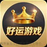湘潭赢乐互娱网络科技有限公司