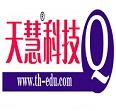 广州天慧信息科技有限公司