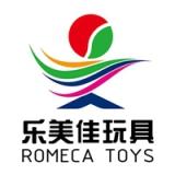 汕头市澄海区乐美佳玩具商行