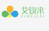 广州艾钡来清洁设备有限公司