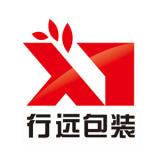 广州行远包装机械有限公司