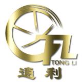 江西通利矿山机械有限公司