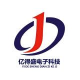 深圳市亿得盛电子科技有限公司