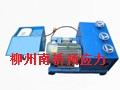 柳州市南桥预应力机械有限公司