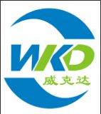 东莞市威克达空调设备有限公司