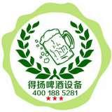 南阳市得扬机械设备科技有限公司