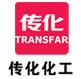 杭州传化日用品有限公司