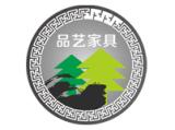 江门市蓬江区品艺家具厂