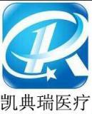 武汉凯典瑞医疗科技有限公司