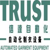 深圳市进业自动化设备有限公司