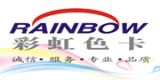 彩虹(莆田)涂料色卡有限公司