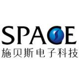 东莞市施贝斯电子科技有限公司