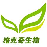 四川省维克奇生物科技有限公司