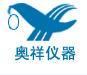 东莞市奥祥仪器检测设备有限公司