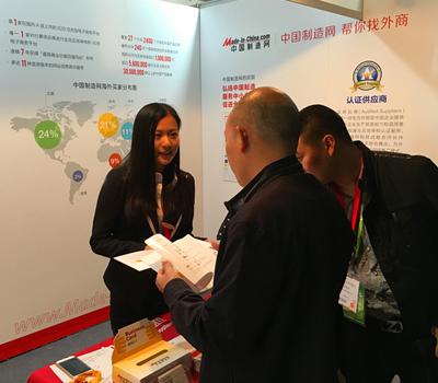 中国(广州)国际家具博览会