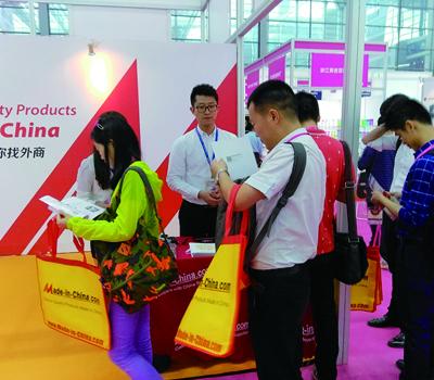 中国(深圳)国际礼品、工艺品、钟表及家庭用品展览会