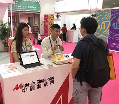 2018深圳礼品展