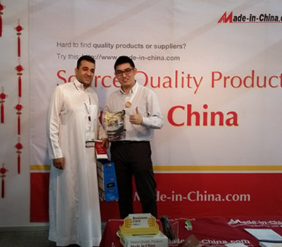 中东国际钢铁及金属加工贸易博览会