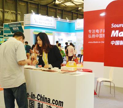国际绿色建筑建材(上海)博览会