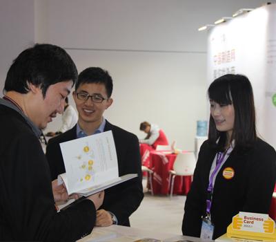 中国国际成人保健及健康展览会