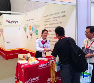上海国际太阳能产业及光伏工程展览会暨会议