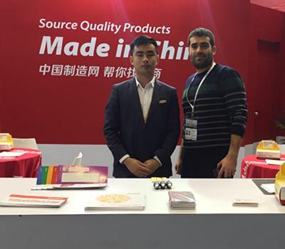 上海国际汽车零部件、维修检测诊断设备及汽车用品展览会