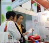 中国(广州)国际美博会