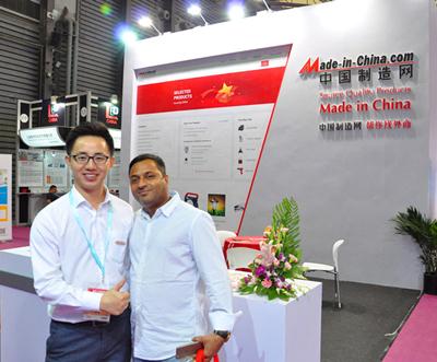 2017上海国际LED展