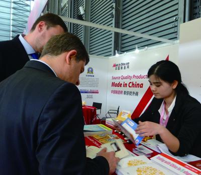 中国国际食品和饮料展览会