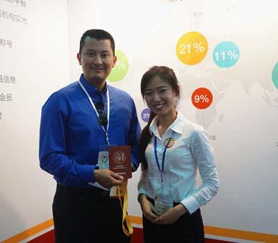 第十五届中国国际食品和饮料展览会
