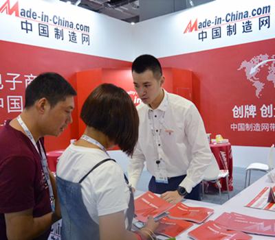 2017CBME中国孕婴童展、童装展