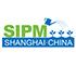 2018中国(上海)国际植物博览会暨上海国际植物工厂暨设施园艺展