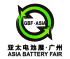 2018第三屆亞太電池展