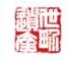 首屆中國世界遺產主題文化博覽會